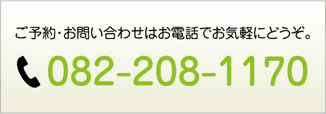 082-208-1170
